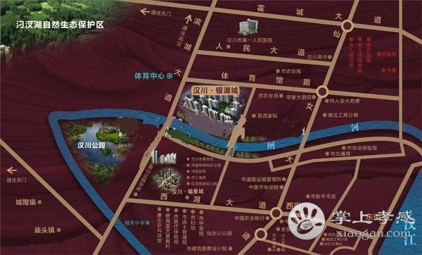 汉川银湖城周边配套怎么样?汉川银湖城周边配套齐全吗?