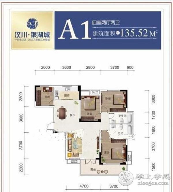 城南中心区3室2厅1卫,131平方1600 元/月