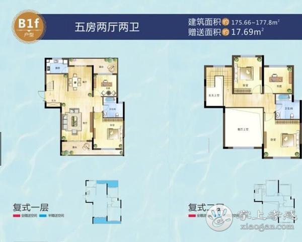 淳和嘉园93平精装房  二室二厅一卫 步梯六楼