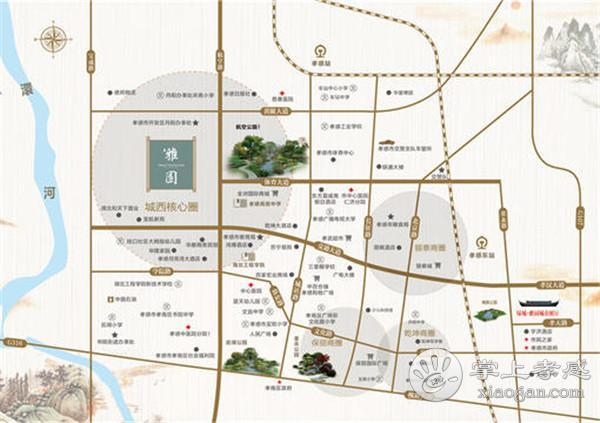 保丽国际广场4室2厅2卫,144平方4500 元/月