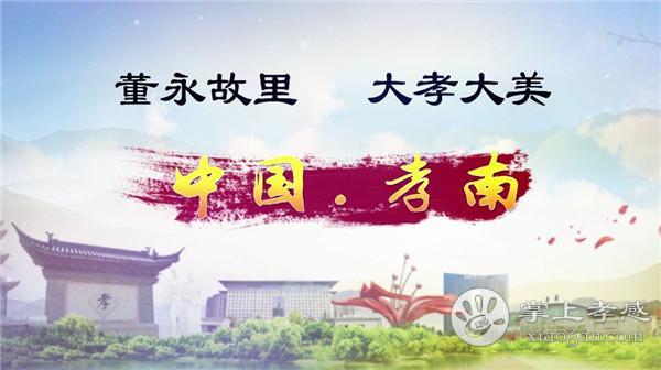 孝感市孝南区最新宣传片来袭,每一帧都可以当壁纸![图1]