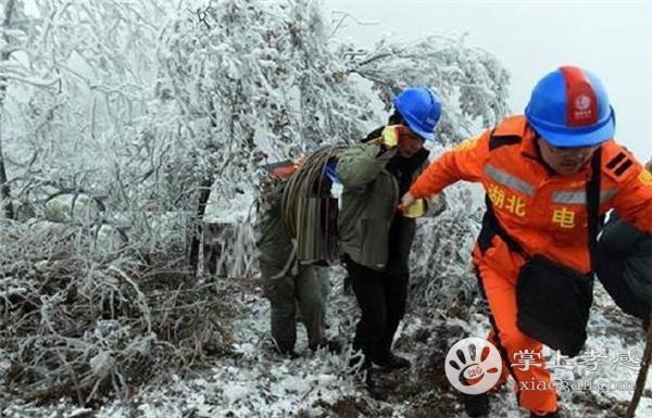 冰雪造成供电导线断落!电力紧急抢修保京广高铁供电![图1]