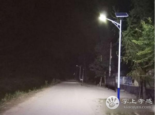大悟沈城村安装39盏路灯照亮村民回家路[图1]