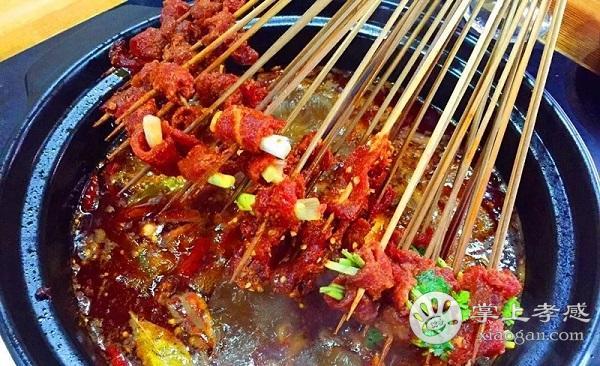 孝感界的良心砂锅串串,是正宗的四川味道,好吃到爆![图2]