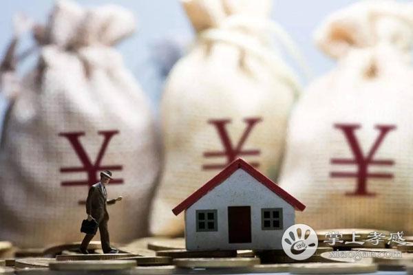 出售香港城单身公寓 41平 1室1厅1卫 28万