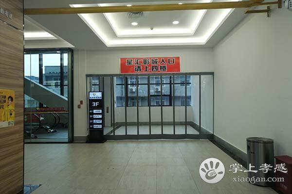 春节期间孝感城区影院接待观众超15万人次