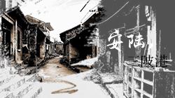 安陆三陂港