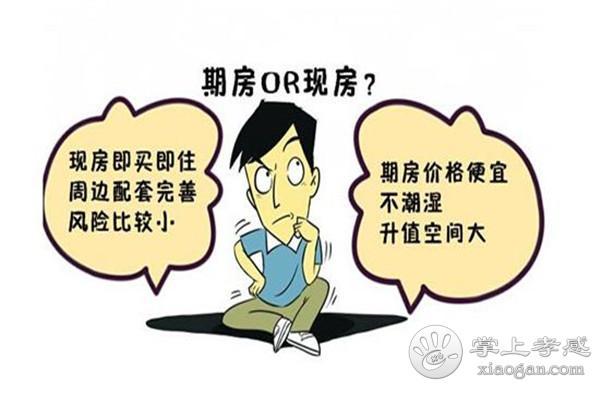 荣欣锦城电梯房 中装三室 家电家具齐全 拎包入住 1500元/月