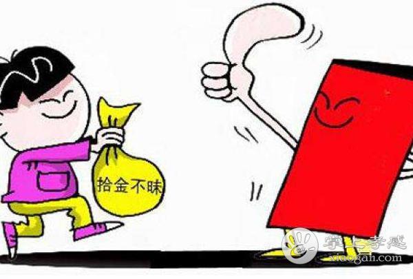 汉川公交载德前行 传承雷锋精神暖人心[图1]