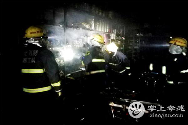 孝昌县门面房凌晨起火4人被困,消防队员成功施救[图2]
