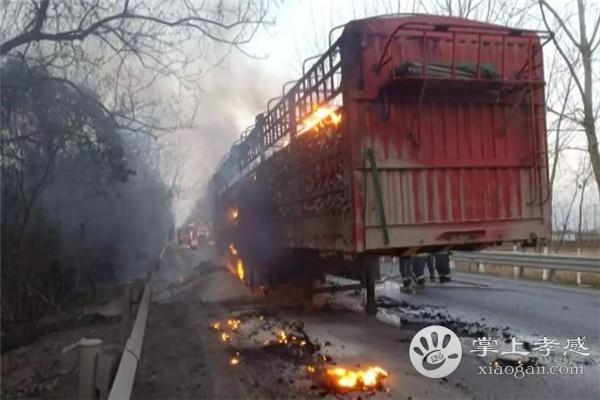 一辆满载30吨大米挂车起火,应城消防指战员成功扑救[图1]