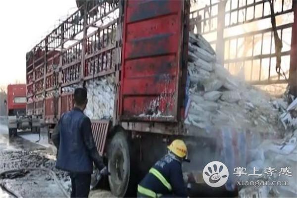 一辆满载30吨大米挂车起火,应城消防指战员成功扑救[图2]