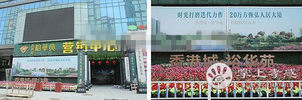孝感香港城·裕华苑3月进度:小区道路完善中[图1]