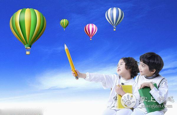 孝昌县教育局召开2019年中小学校责任督学挂牌工作会议[图1]
