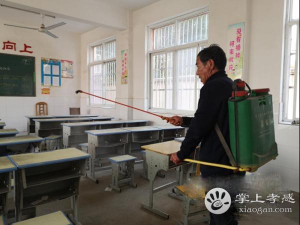 安陆南城联村小学积极开展春季预防流感工作[图1]