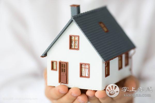 房子登记子女名下有什么风险?想要买房的孝感人知道吗?[图2]