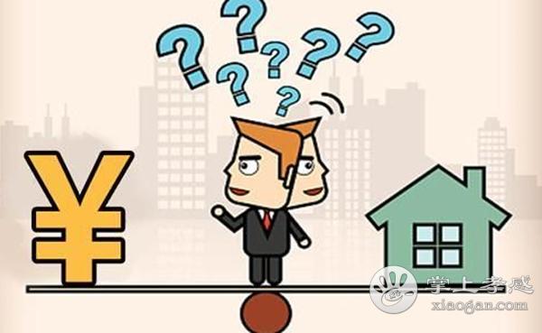 孝感人买房如何获得银行批贷?孝感买房贷款如何不被银行拒绝?[图1]
