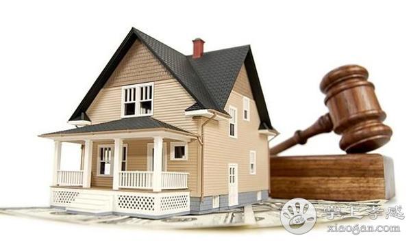 孝感人买房如何获得银行批贷?孝感买房贷款如何不被银行拒绝?[图3]