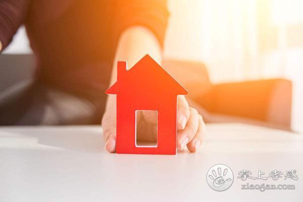 孝感二手房按揭贷款首付是多少?二手房按揭贷款首付与什么有关?[图2]