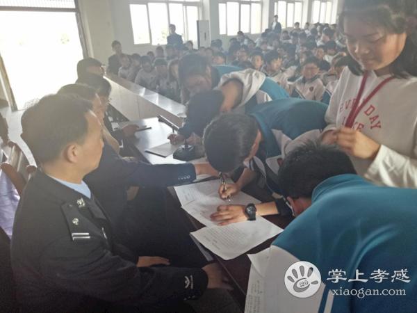 孝昌县邹岗中学举行打击治理电诈誓师大会[图1]