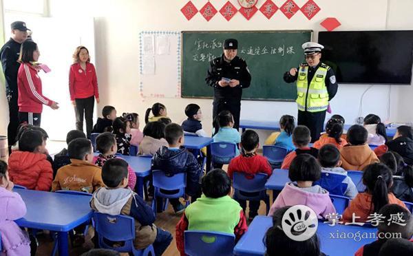 """大悟县各学校开展""""全国中小学生安全教育日""""主题教育活动[图1]"""