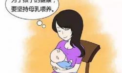 孝感母婴店越来越多,购买产品不要盲目