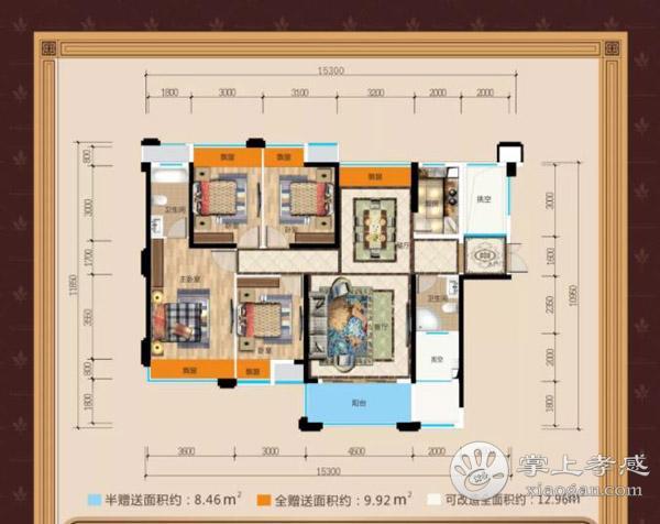 鸿升怡园120平精装房 三室两厅两卫 1800元/月
