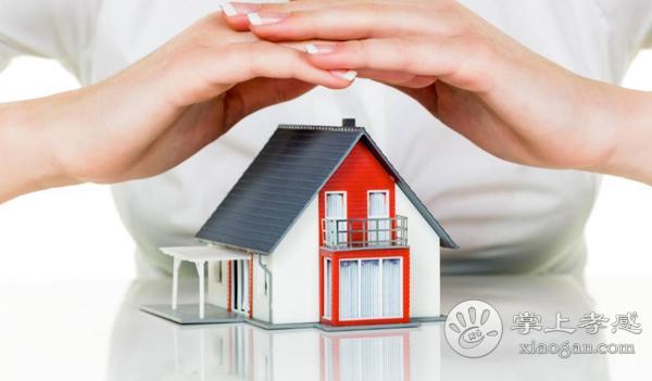 孝感人买房定金可以退吗?买房定金怎么样才可以返还?