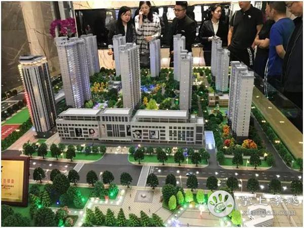 嘉和上城36平精装公寓  家电齐全  1200元/月