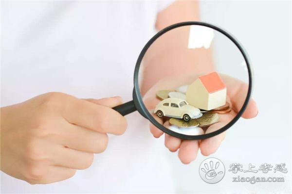 孝感楼盘全款买房能便宜多少钱?孝感全款购房一般打几折?