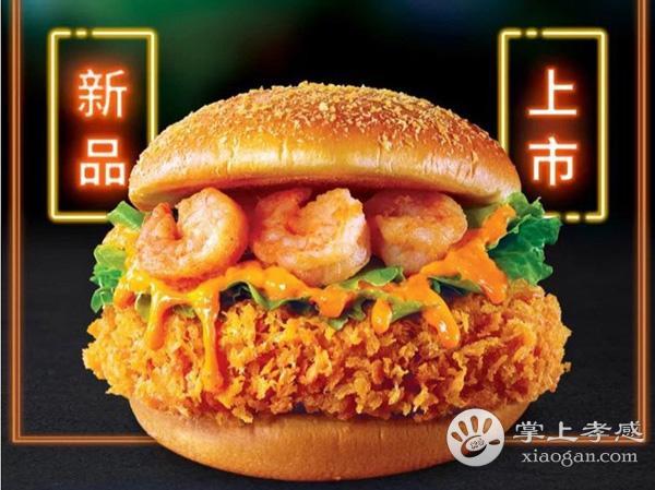 避风塘大虾鸡腿双层堡的美味让孝感老少都垂涎三尺,你品尝过了吗?