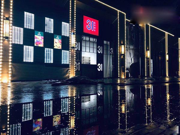大悟碧桂园