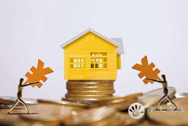 孝感人有钱的时候选择理财还是买房产投资?孝感人投资房产好吗?