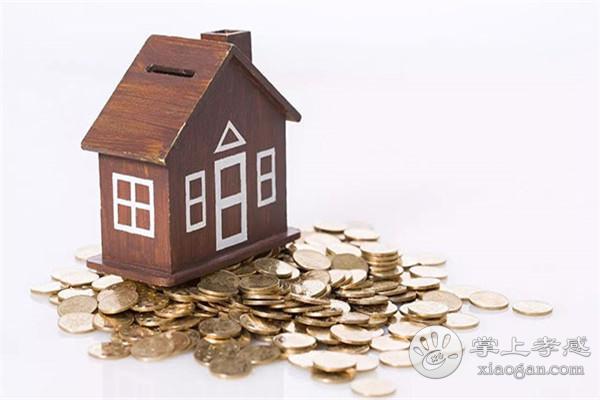 孝感人分期买房流程是怎样的?孝感分期付款买房流程介绍