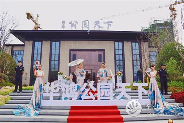 文化东路航天花园2室2厅1卫 80平 首次出租 1300元/月