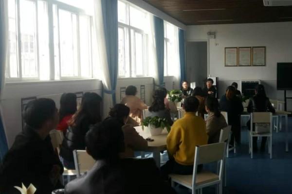 孝南区书院学校召开家长委员会会议
