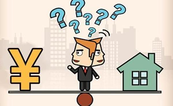 孝感人买房如何获得银行批贷?孝感买房贷款如何不被银行拒绝?