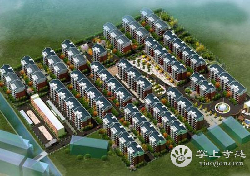 水岸阳光鑫城