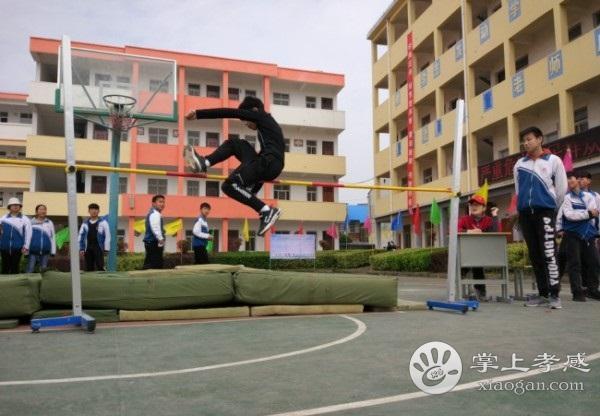 孝感市陡岗中学举办2019年春季运动会[图1]