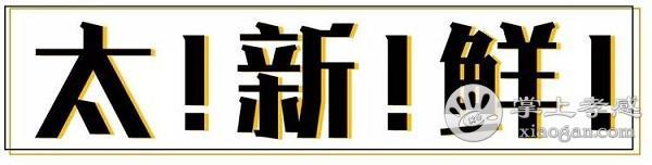 【继禾烤肉宇济店】38.8元抢购原价100元代金劵!周末可用![图3]