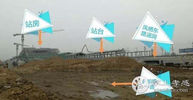 孝感西站最新进展:介绍图新鲜出炉![图2]