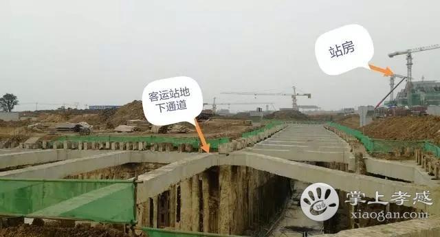 孝感西站最新进展:介绍图新鲜出炉![图3]