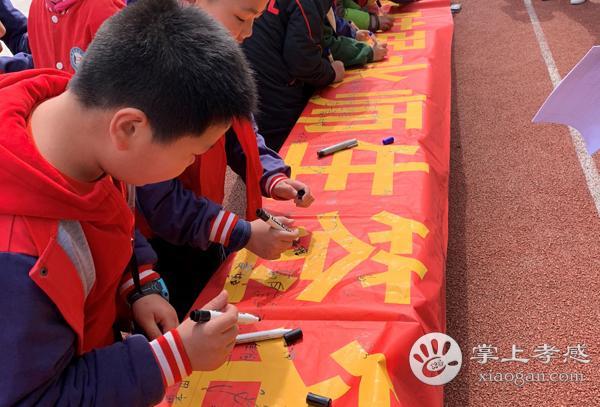 花西乡中心小学举行防溺水签名活动[图2]