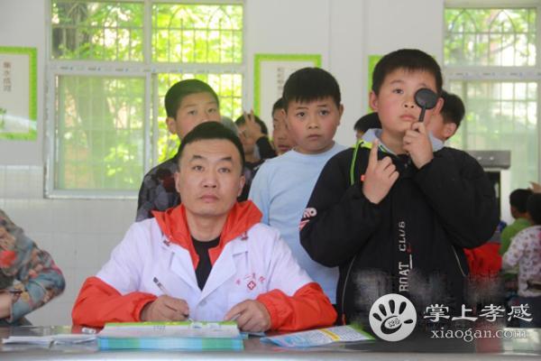 安陆王义贞镇中心小学开展视力检查活动[图2]