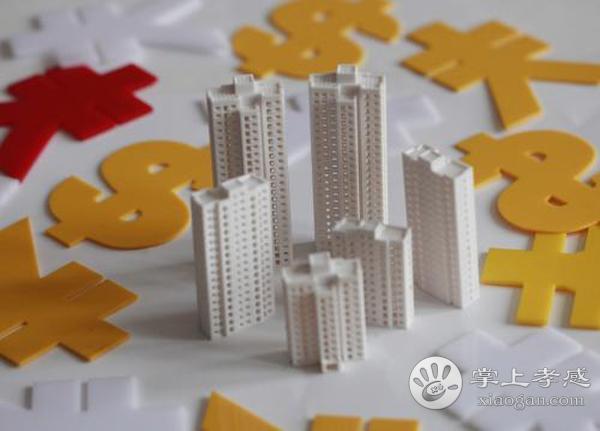 贷款买房应该选择什么银行?孝感人申请房贷应该注意什么?[图1]
