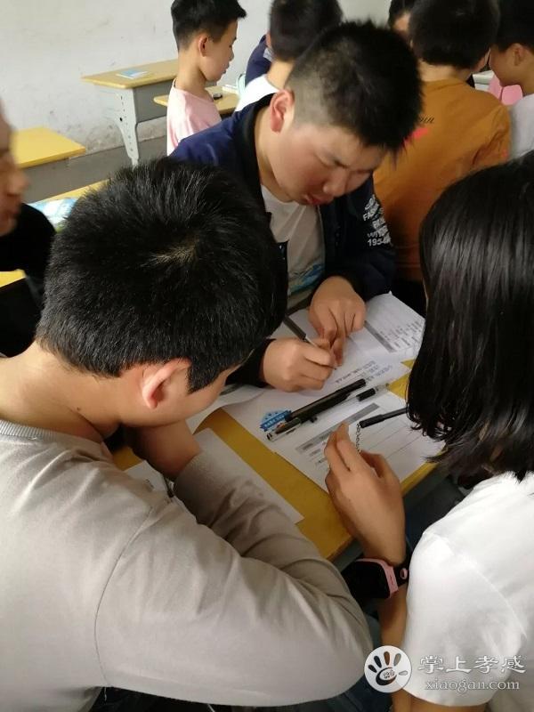 湖北工程学院政法学院的青年志愿者到挂口社区儿童服务站普及消防安全教育[图2]