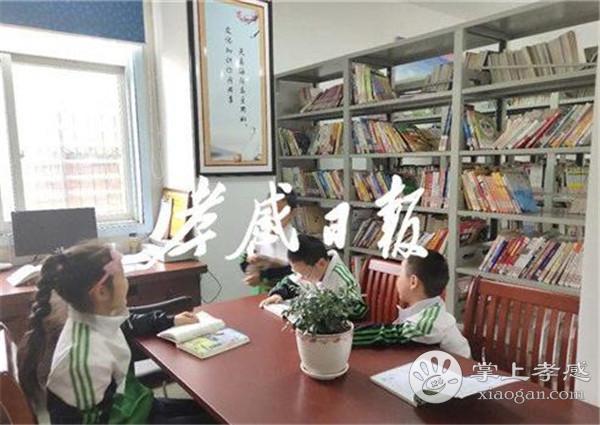 """孝南区三汊镇""""星星之火""""读书会在孝南图书馆三汊分馆正式启动![图2]"""