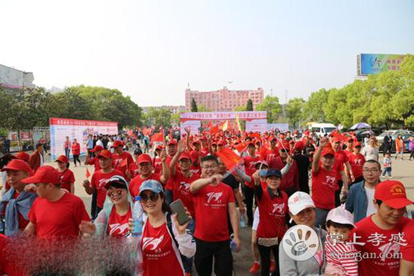 孝感市生态环境局汉川市分局积极参与第四届汉江徒步行活动[图1]