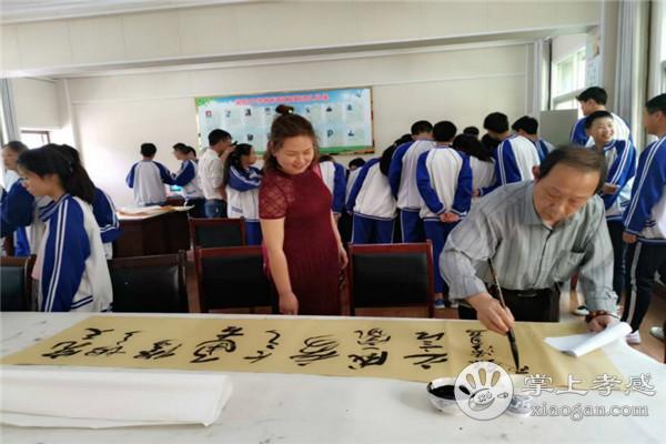 云梦县书画家协会开展送书画进校园活动[图2]
