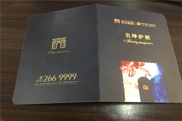 北京路 红峰苑 80平低层中装两房出租